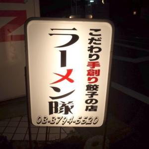 目黒で熊本ラーメンが食べられる、ラーメン隊 目黒三田店さんだけ!