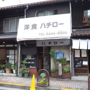 【白金・広尾・恵比寿】洋食ハチローさんのランチは、全て700円と安い【休日もOK】