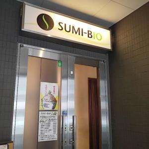 恵比寿で身体に優しい玄米ランチ。SUMI-BIO(スミビオ)さんの西京焼きが最強でした!