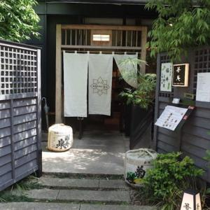 恵比寿で蕎麦ランチ。箸庵(はしあん)さんは緑溢れる、大人の空間だった!