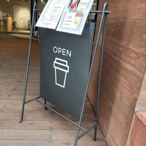 【中目黒】珈琲でカフェタイム。OPEN NAKAMEGUROさんはオープンな空間でした。
