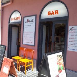 白金台と目黒の間でピザランチ。ア・レガ(A REGA)さんは、イタリアンジェラートも楽しめる!