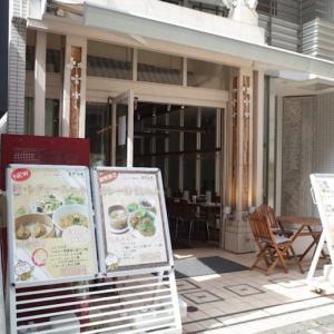 恵比寿で京華小吃(ジンホア)さんでランチ【小籠包食べ放題という夢企画もあった】