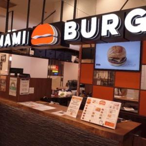 恵比寿三越で大胆なハンバーガー。ウマミバーガーさんは初めての味でした!