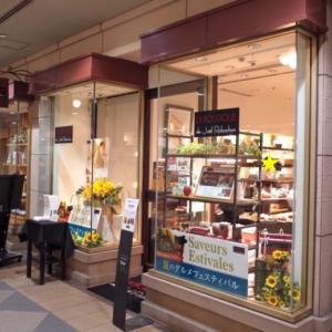 恵比寿ガーデンプレイスにある、ロブションのパン屋でランチ【イートインスペースが豪華】