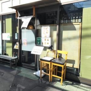 恵比寿で寿司ランチ。小さなしゃりが特長の鮨 博一さん