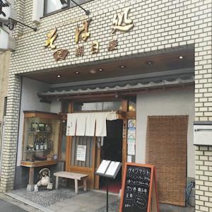 恵比寿駅前で蕎麦。朝日屋さんは丼セットランチがお得だった!