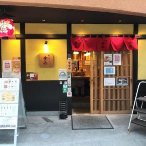 恵比寿で京都餃子。歩兵さんの餃子定食ランチの価格が嬉しすぎた!