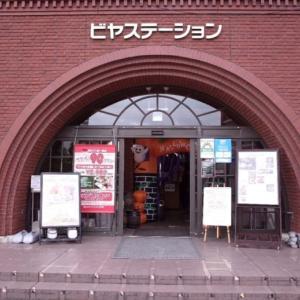 ビヤステーション恵比寿さんでランチ。長崎県のご当地グルメ「トルコライス」もあった!
