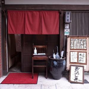 赤坂で絶品ランチ。會水庵さんの丼ぶりが魅力的すぎた【いわしか穴子かで悩む】