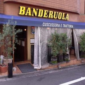 【恵比寿】バンデルオーラさんのクスクスランチは、コスパがヤバすぎる!