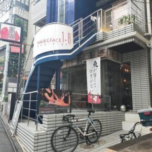 恵比寿で海鮮ランチ。魚を愛するオーナーの魚まみれ眞吉さん
