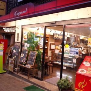 神楽坂の喫茶店コパンさん。シュークリームは売り切れるので急げ!