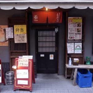 裏恵比寿自然生村さんでランチ【予約必須!とろろ鍋がおすすめ】