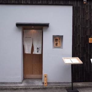 恵比寿のお寿司屋、弥栄(やさか)さん【海鮮丼・バラちらしランチはお試し価格かも】