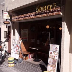 武蔵小山でハンバーガーをお探しなら、シェリーズバーガーカフェさんがおすすめ【王道のグルメバーガーを堪能できる】