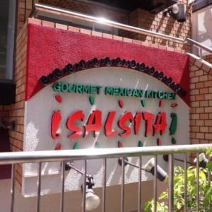 広尾でメキシカンランチ。サルシータさんでメキシコ料理の奥深さを知った!