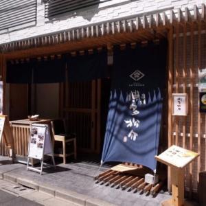 【恵比寿】博多松介さんのランチには、幸福感増す「博多明太重」があった!