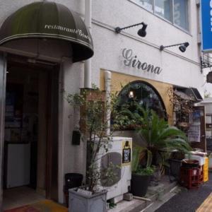 【五反田】スペインバル ジローナさんのランチは人気だった!
