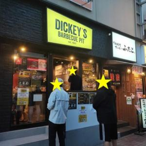 アメリカンバーベキューの老舗が東京目黒に上陸。ディッキーズバーベキューピットさんでテイクアウトしてみた