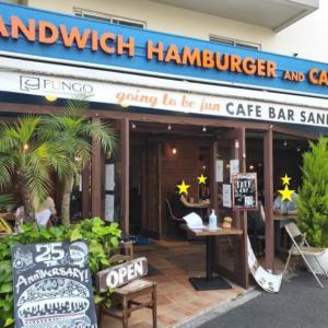 【三宿】ファンゴーさんのハンバーガーは、ボリューム満点だけど、ペロリの旨さでした!