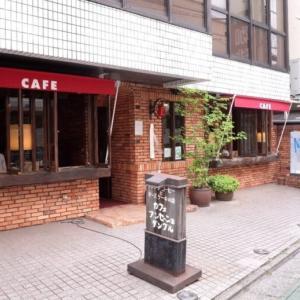 自由が丘で人気の喫茶店、カフェ・アンセーニュ・ダングルさんの珈琲とチーズケーキの組合せが最高だった!