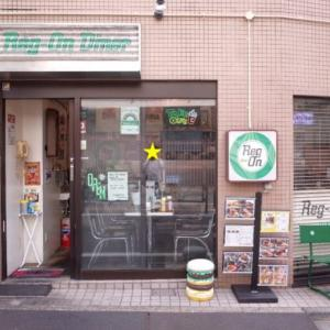 渋谷でハンバーガーといえば、レッグオンダイナーさんが人気です【レタスが旨い】