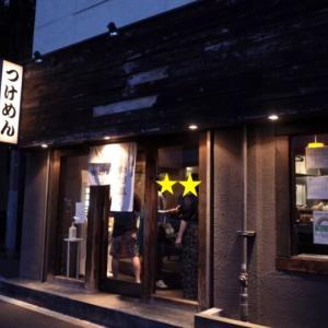 【池尻大橋】和利道さんのつけ麺は、昼と夜で違った【ラーメンは夜限定】