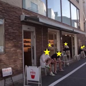 【奥渋谷】ニュージーランド発コーヒースプリーム東京さんでフラットホワイトを飲む