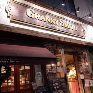表参道のカフェ、グラニースミス アップルパイ アンド コーヒーさん【ティラミスアップルパイは青山限定だった】