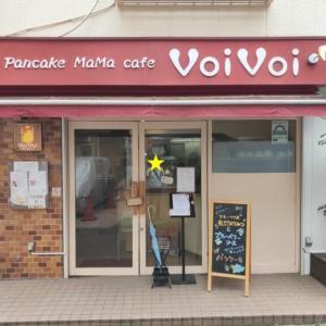 三軒茶屋でふわふわパンケーキといえば、パンケーキママカフェvoivoiさん