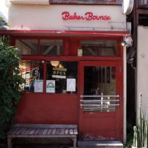 三軒茶屋のハンバーガー名店、ベーカーバウンスさんでランチ【ボリュームが凄い】