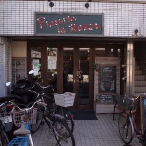 武蔵小山でピザといえば、ピッツェリア ラロッサさん【平日ランチがお得すぎた】