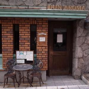 【都立大学】バーみたいな空間のダンアロマさんで、しっぽりと珈琲を愉しむ