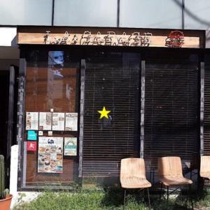 【三軒茶屋・池尻大橋】エルエーガレージさんのハンバーガーはカリカリだった!
