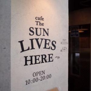 【三軒茶屋】チーズケーキ専門店 ザ サン リブズ ヒアさんのチルクは、手土産にも最適!