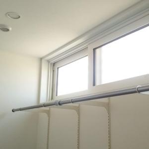 家の窓|入居して1年で1度も開けていない窓
