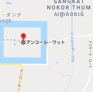世界遺産アンコールワット【シェムリアップ訪問記録その6】