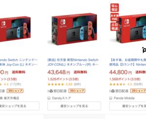 Switch 定価