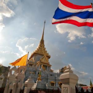 タイの観光における最適blogを発見!