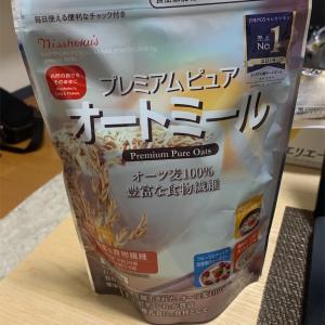 食物繊維、白米の22倍!話題のオートミール初めて食べてみた結果、、