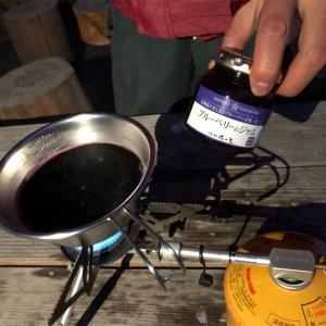 【山レシピ】超簡単!「ジャムとワインでグリューワイン」