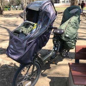 3人乗り自転車の荷物量を増やす