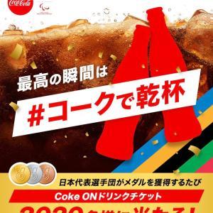 節約_CokeON × パラリンピック