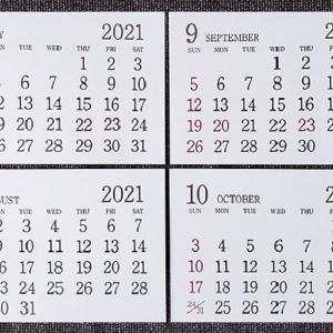 【やっておかないと困ること】カレンダーの休日チェックはお済でしょうか?