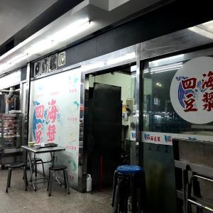 台湾で前撮りした話③台湾でまず食べるのは