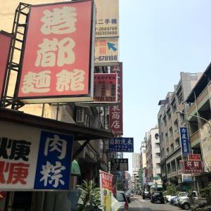 台湾で前撮りした話④撮影場所を探す
