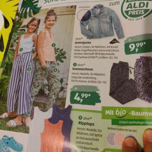 ドイツの服の子ども服を買ったらピッタリ・・・