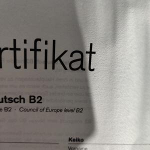 ドイツ語B2合格してました!!