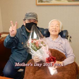 母の日2021年!